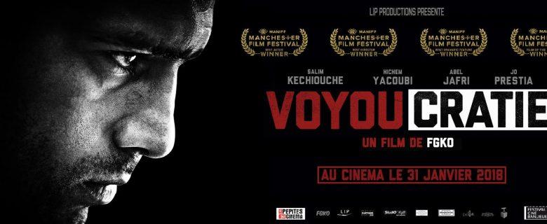 Vouyoucratie - https://abeljafri.com